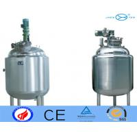 500L Stainless Steel Mixing Tank 2 Double Layer For Suspension Lotions Fat Emulsification