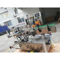Quality PLC Control Automatic Sticker Labeling Machine For Bottles Adhesive Label wholesale