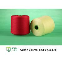 Cheap High Tenacity Plastic Cone Bright / Bright Polyester Yarn TFO / Ring Spun Yarn for sale