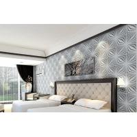 Quality Fashion Modern Wood 3D Living Room Wallpaper for Home Wall  / Wall Art 3D Wall Panels wholesale