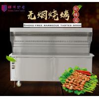 China SK4 Smokeless grill car, commercial, environmentally friendly, large charcoal moving stand, no smoke purifier, on sale