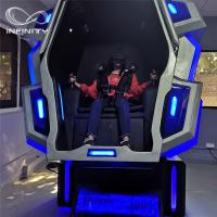 Buy cheap Unique Cockpit King Kong VR Motion Simulator 2.2M*1.7M*2.25M 110V 4kw from wholesalers