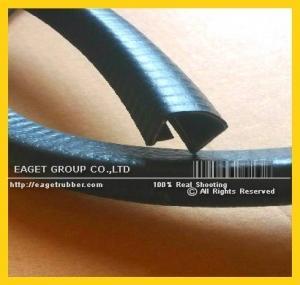 Quality PVC Edge Protector wholesale