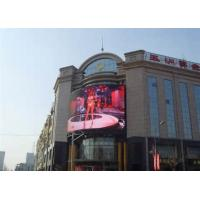 Quality High refresh rate P20 Video Curve flexible led screen soft led display IP65 wholesale