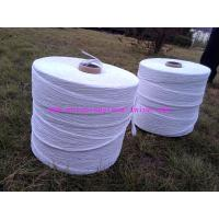 Quality Regular Common Cable PP Filler Yarn Customized Breaking Elongation < 20% wholesale