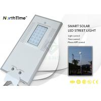 Quality Intelligent Integrated All In One Solar Street Light 18W With Aluminum Heat Sink wholesale