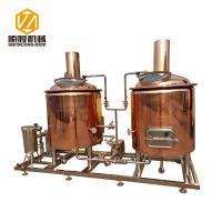 Buy cheap Hotel / Restaurant Micro Beer Brewing Equipment , 300l Red Copper Brewing from wholesalers