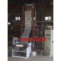 Quality High And Low Pressure Film Blowing Machine Film Extruder Machine For Shopping Bags wholesale