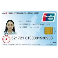 Quality HP Printed Social Security ID Card with M1 Function and HICO Magnetic Stripe wholesale