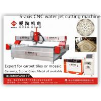 China 5-axis CNC water jet cutting machine on sale