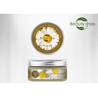 Quality Anti Sensitive Chamomile Supple Moisturizing Body Butter For Skin Care wholesale