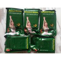 Quality Natural MZT Botanical Soft Gel Slimming Capsule Meizitang Weight Loss Supplements wholesale
