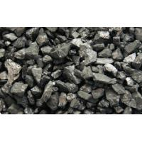 Industrial Grade Calcined Anthracite Coal In Steel Production CCIC Approval