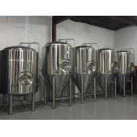 Buy cheap 1000L Stainless Steel Fermentation Tank with Side Manway (ACE-FJG-V2) from wholesalers