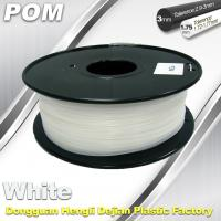 Cheap High Strength POM Filament Recycled 3D Printer Filament Consumables  1.75mm / 3mm for sale
