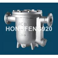 Quality Flange, Screw Free Float Steam Trap wholesale