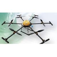 Quality Agriculture Pump Sprayer Drone wholesale