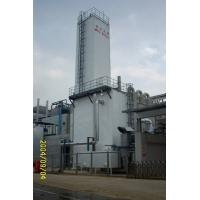 Quality Nm3/h Argon Gas Generator Petrochemical industry N2 O2 Ar Medium Size Liquid Air Separation Plant wholesale