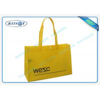 Quality Mult - Color PP Non Woven Shopping Bag Environmental Friendly wholesale