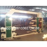 Quality PE PP Aluminum Paper Commercial Printing Machines 4 Color Printing Machine wholesale