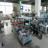 Buy cheap Flat Bottle High Speed Labeling Machine Two Side For Cosmetics / Drinks from wholesalers
