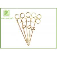 Quality Green Ring Flat Bamboo Skewers , 9cm Biodegradable Shish Kebab Skewers For Buffet wholesale