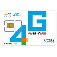 Quality CMYK Printed Contact Smart Card / OTA LTE Classic JAVA Telecom SIM Card for GSM Network wholesale