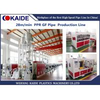 China Triple layer 20-110mm PPR Pipe Making Machine  3 Layer PPR composite Pipe Extrusion Machine on sale