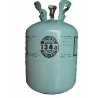 Quality Freon Gas (R134A) wholesale