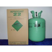 China Refrigerant gas R22  house air-condition on sale