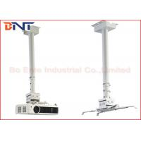 China 3D Suspended  Projector Ceiling Mount Bracket For Large Meeting Room on sale