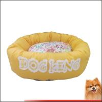Pet Supplies Wholesale Canvas Fabric With Flower Printed Dog beds Factory