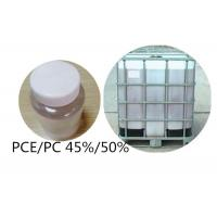 Quality Transparent Polycarboxylate Concrete Admixtures Polymer Additives PCE / PC wholesale