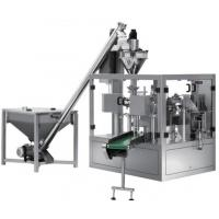 Quality rotary pouch filling machine wholesale