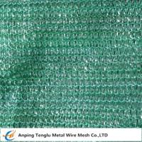 Quality Sun Shade Netting wholesale