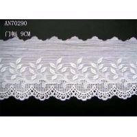 Quality Cotton Lingerie Lace Fabric / Embroidery Lace Fabric For Garment wholesale