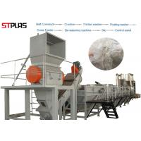China LDPE HDPE PP Agricultural Plastic Film Recycling Machine / Plastic Washing Line on sale