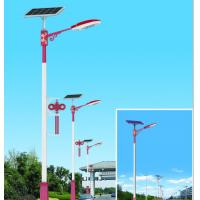 China PWM Solar Charge Controller         solar powered led outdoor lights        solar panel garden lights on sale