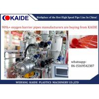 China Five Layers Oxygen Barrier Pe Xb Plastic Pipe Production Line With Long Life on sale