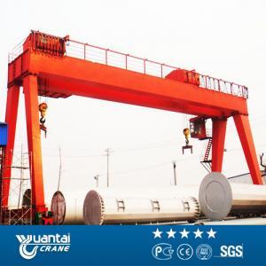 Quality YUANTAI Easy to work MG Double-girder Gantry Crane wholesale
