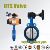 Cheap Single Acting or Double Acting Pneumatic Butterfly Valve for sale