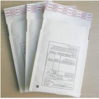 Buy cheap White kraft paper bubble envelope bag 180 * 235 CN22 printing bags shockproof from wholesalers