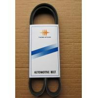 Buy cheap PK belt from wholesalers