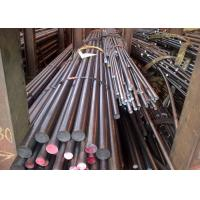 Quality top quality hot worked AISI H13 SKD61 alloy mold steel round bar  for small orders wholesale