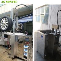 Quality Vehicle Tools Washing Machine Ultrasonic Engine Cleaner 1000L Wheel Hub 28khz wholesale