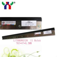 Buy cheap Komori Lithrone 28 Spare Parts Ink Wash Up Blades product