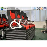 Quality Amusement Theme Park XD Theatre Electric Motion Seat PU / Genuine Leather wholesale