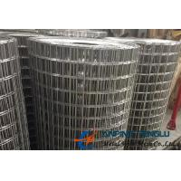 Buy cheap AISI316, AISI316L Weled Wire Mesh, Used in Coastal City or Sea Water from wholesalers