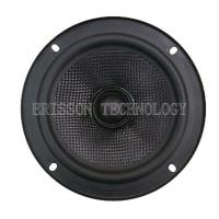 Quality 30w 5.5 inch 2way  full range coaxial car speaker with ferrite magnet wholesale