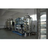 Quality Drinking Water Treatment Machine Reverse Osmosis Purifier Filter 1 or 2 Stages Dow Membrane Film wholesale